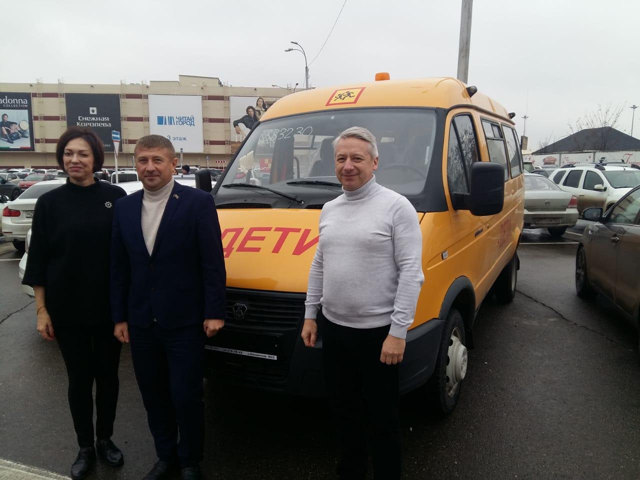 Пополнение школьного автопарка: школа № 18 получила новый школьный автобус